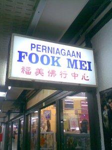 Kompleks Yik Foong, Ipoh